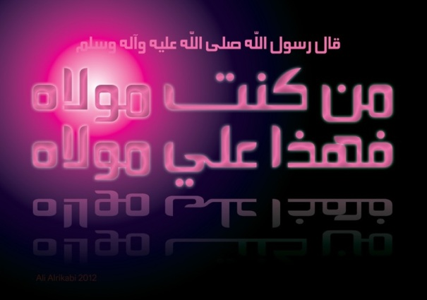 Ali_maulah_3