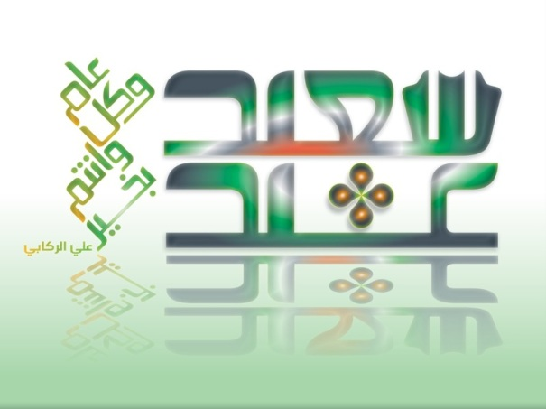 eidsaeid_2011_4