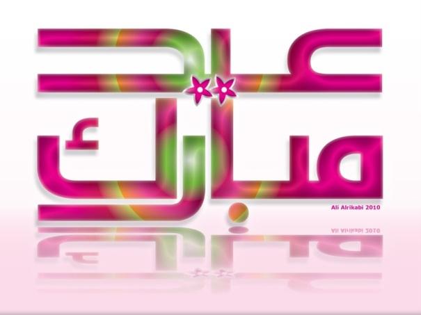 eidsaeid_2011_5