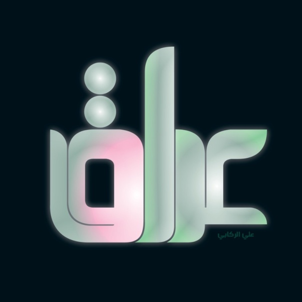 irak_ny