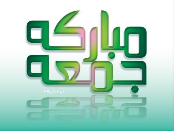 Jumaa_fredag_2011
