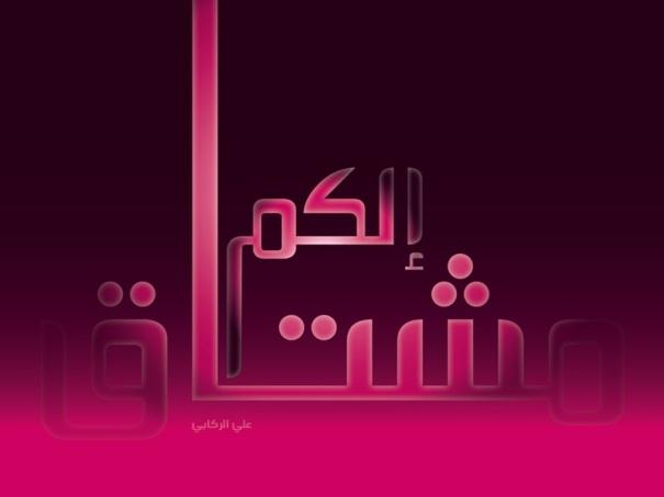 love_2011_2