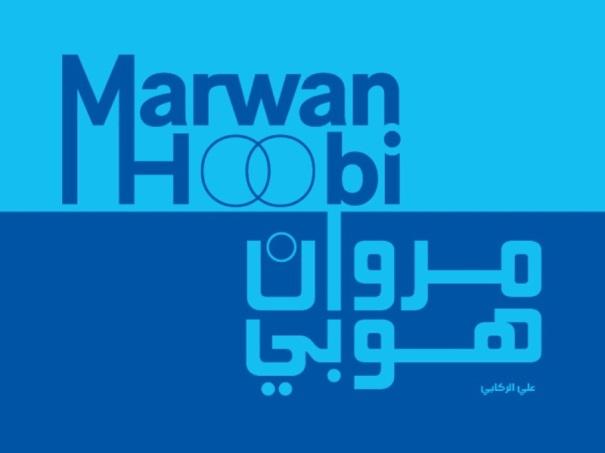 Marwan_2011