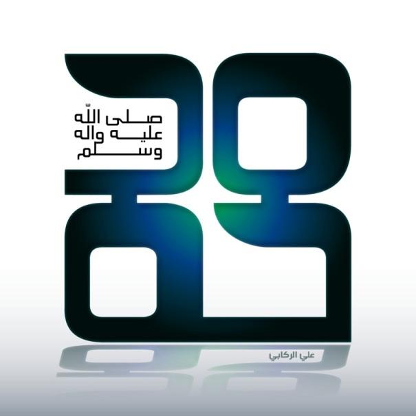 Mohammad_salla